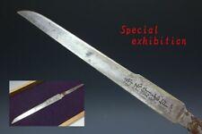 Japan Antique iron kozuka 孫兵衛尉作 katana koshirae samurai yoroi Busho tsuba Edo