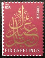 2011 Scott #4552 - Forever - EID GREETINGS - Single Stamp - Mint NH
