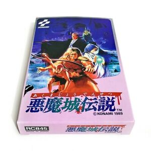 Akumajou Densetsu CASTLEVANIA 3 Empty box replacement spare case Famicom + tray