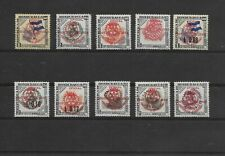 HONDURAS 1955 OFFICIAL STAMPS OVPT. 50 ANNIV. OF ROTARY INT. SET SC C231/40 MNH
