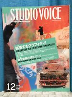 STUDIO VOICE Japanese Media Mix Magazine 12/2005 GRAFFITI AS CULTURE ENGINE!!!