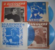 "VLADIMIR VYSOTSKY -  VERY RARE USSR GEORGIAN 4 FLEXIBLE 7"" EPs LOT!"