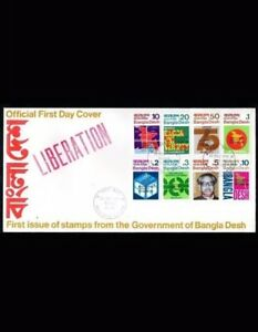 Bangladesh - 1971 First Bangladesh Issue Liberated Overprints First Day Cover