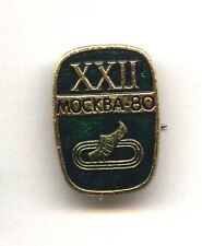 Olympic Games Moscow 1980 pin badge Athletics Running