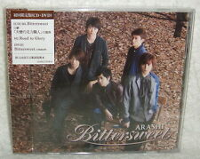 Japan Arashi Bittersweet 2014 Taiwan Ltd CD+DVD