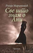 Sve Sto Znam o Ani by Rusija Marinkovic (2015, Paperback)