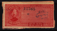 INDIAN STATE NAGOD 1AN C/F REVENUE FISCAL OLD STAMPS  #102