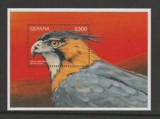 Guyana - $300, Ornate Hawk Adler Vogel Blatt - MNH