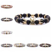 Natural Stone 8MM Bracelet Jewelry Men's Women's Gold Crown Matte Black Charm