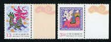 Chinese new year stamp Dragon Taiwan MNH post office fresh