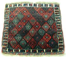 """Fantastic Rare Antique Tribal Jaff Jaf Kurd Rug Saddle Bag Face 27x28"""""""