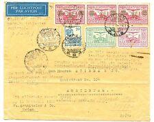 NED INDIE 1932-9-30  BS 73 a  FRAAI CREASED -STAMPS OK--