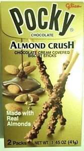 Glico Pocky Chocolate Almond Crush Covered Biscuit Sticks 1.45 oz - US SELLER
