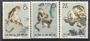 China 1963 Monkeys MNH F/VF see photos