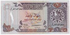 Qatar Central Bank 1996 ND Issue 1 Riyal Pick #14b Foreign World Banknote