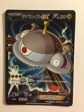 Pokemon Card / Carte Magnezone EX Holo 082/080 SR XY2 1 ED