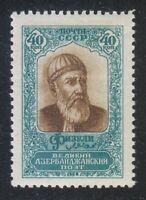 Soviet Russia 1958 MNH Sc 2155 Mi 2185 Fuzuli ,Turkish poet ** Azerbaijani **