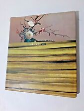 Ikebana Graphic Japanese Book 1963 Hard Cover Text in Japanese Flower Arranging