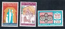 Bangladesh 1974 Family Planning SG 55/7 MNH
