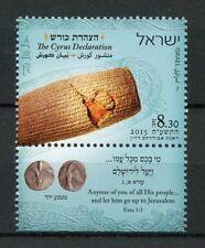 Israel 2015 MNH Cyrus Declaration 1v Set Cyrus Cylinder Charter Stamps
