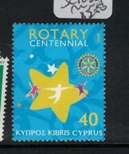 Cyprus Rotary SC 1035 MNH (2ebo)