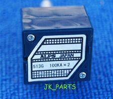 ORIGINAL ALPS RK27 27 Type Dual 100K Potentiometer, Brand New!