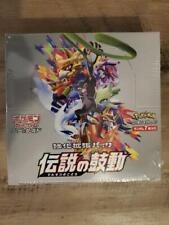 Pokemon Legendary Heartbeat s3a Japanese Booster Box Sealed Us Seller! In Hand!