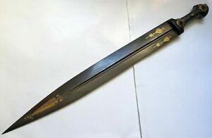 PERSIAN ISLAMIC OTTOMAN TULWAR PESH KABZ KINJAL DAGGER ca. 1880  -  Sword Knife