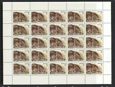 KYRGYZSTAN – 1994 WWF Snow Leopard, full sheets of 25, MNH/VF, Michel 22-25
