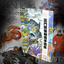 "A3 11""x 16""Chinese Ghost Fish Dragon Flash Tattoo Manuscripts design book sketch"