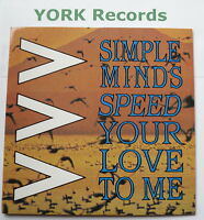 "SIMPLE MINDS - Speed Your Love To Me - Excellent Con 7"" Single Virgin VS 649"