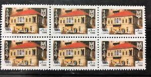 1996 Lebanon Fiscal Block of 6 MNG
