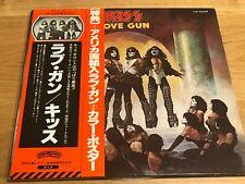 KISS LOVE GUN VINYL 33 LP OBI CARD VIP-6435 CASABLANCA Japan Import