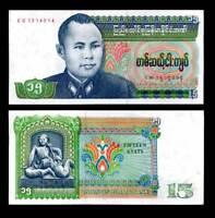 BURMA MYANMAR 15 KYATS 1986 P 62 AUNC ABOUT UNC