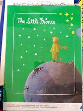 el principito the little prince japan CLEAR FOLDER