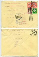 JAPAN to THAILAND SIAM UNDELIVERED + HANDSTAMPS AIRMAIL