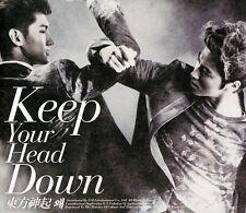 TVXQ, Tvxq (Dong Bang Shin Ki) - Keep Your Head Down [New CD] Asia - Import
