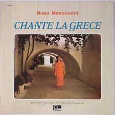NANA MOUSKOURI: Chante La Grece FONTANA France IMPORT Vinyl LP NM-