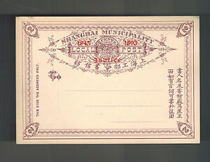 Mint Shanghai China Local Postal Stationery Postcard two cent Jubilee