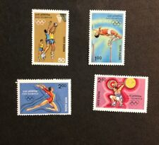 India 1984 Summer Olympics VF MNH