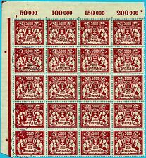 DANZIG 1923 5000 MARK CARMIN, MNH, HUGE INK ERROR, PLEASE SEE THE PICTURES