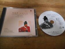 CD Ethno Yong-Ho Pahk-P 'Yongjo hoesang (11 chanson) Jigu/Corée JC