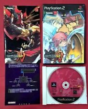 Guilty Gear Isuka - PLAYSTATION 2 - PS2 - USADO - EN BUEN ESTADO