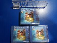 Shenmue - version PAL Euro française - Sega Dreamcast