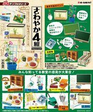 Re-Ment Miniature High School Classroom Accessories Full set of 8 pcs