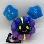 """Cosmog Plush Soft Toy Doll Teddy Stuffed Animal 8"""""""