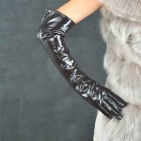 40cm/50cm/60cm Women's 100% Real Black Patent leather Long Opera Gloves