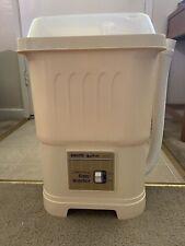 portable mini washing machine (Japanese)