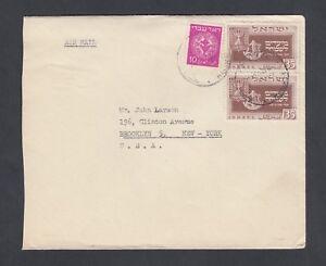 ISRAEL 1949 AIRMAIL COVER HA? TO BROOKLYN NEW YORK USA
