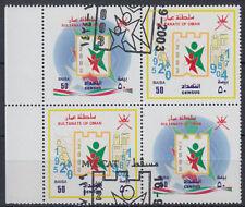 Oman 2003 used Mi.555/56 Zdr. Volkszählung Population Census [gb683]